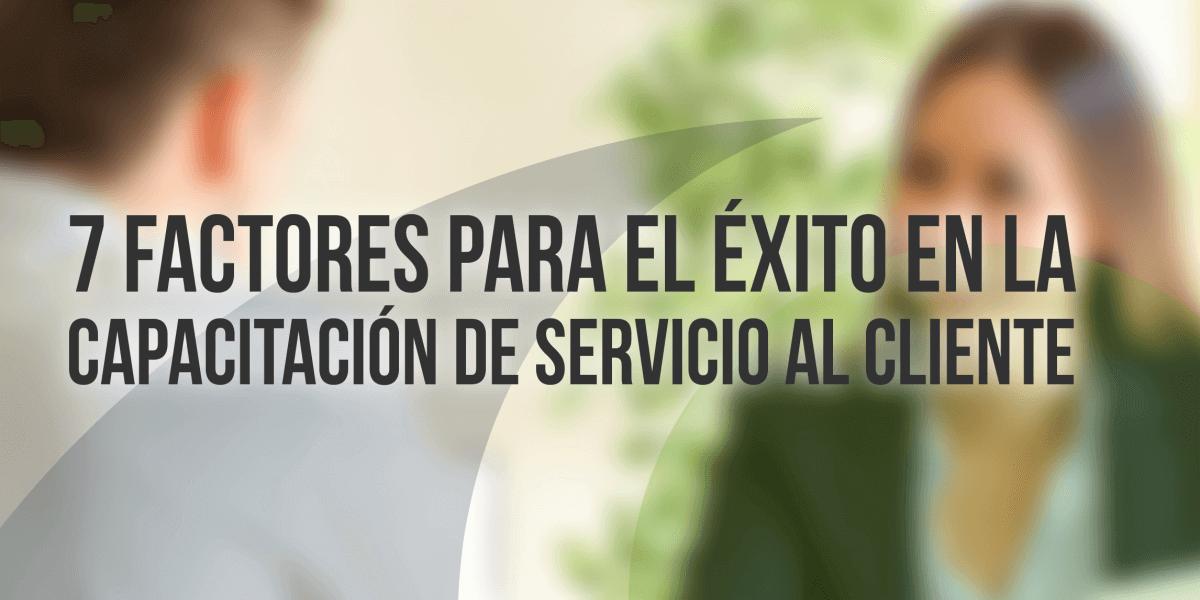 capacitación en servicio al cliente